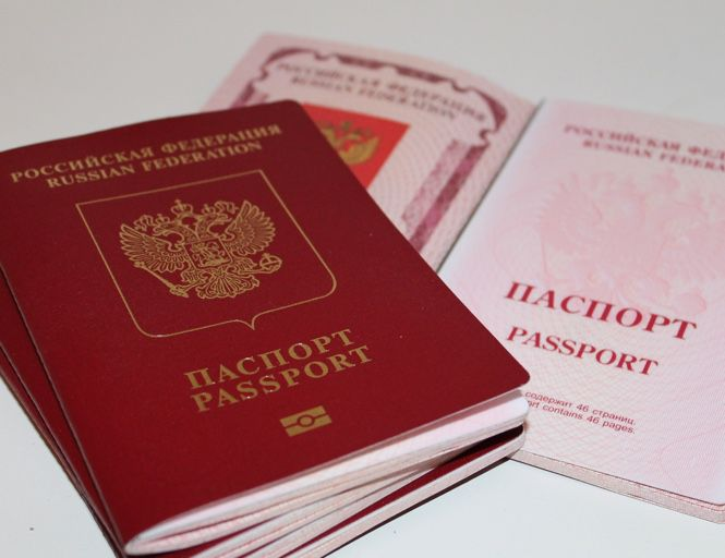 russian-international-passport